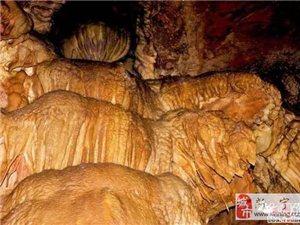 新宁县白沙石鹅山的溶洞,风光堪比桂林七星岩 !