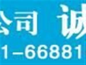 余江最新最热名企招聘信息