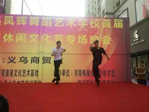 快�硇蕾p�x�跎藤Q城暑期休�e文化���鼍�彩�目表演