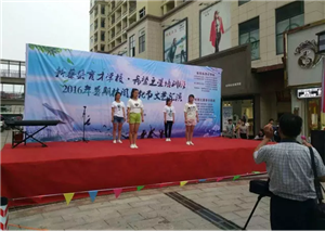 �x�跎藤Q城暑期休�e文化�7月13日��霰硌莨�目�翁崆翱�