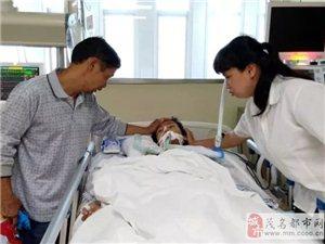 高州东岸特困家庭9岁男童颅内感染,昏睡1月未醒。