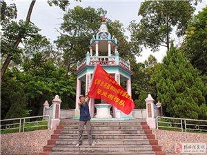 红色印记―纪念建党95周年暨红军长征胜利80周年摄影大展采风活动