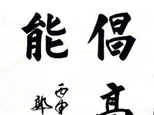 关于建立中国汉字结构提升工程的设想动议