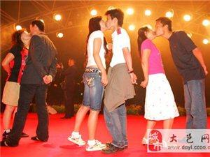 七夕情人节接吻大赛,元芳你怎么看?