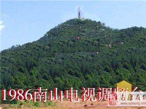 江西省南康�h城――南山【生佛寺】的�d建