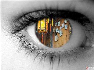 """瞳孔中的""""耕读大观园"""