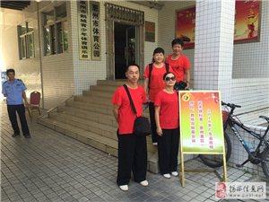 2016年广东省武术锦标赛,揭西杨式太极拳养生馆参赛队。
