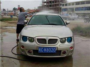 自用08年名爵7转让,新车20多万手动1.8T,百公里8升油耗,行驶1