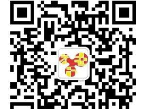 洋浦店家乐迪KTV越夜越嗨皮!全城惠动!造起来!!!