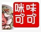 咪味可可小火锅,万元加盟,开个火锅店