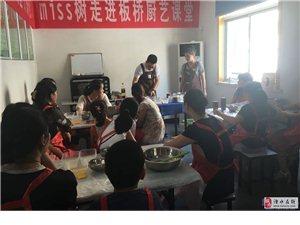 MISS树走进板桥社区厨艺课堂