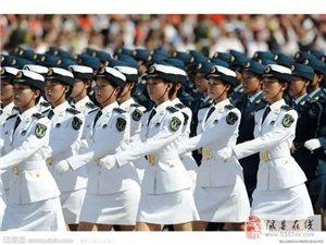 2016年女兵征召展开 征集条件抢鲜看