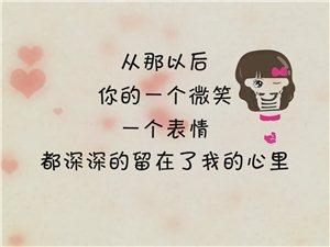 【视频】浪漫七夕情人节手绘卡通表白视频