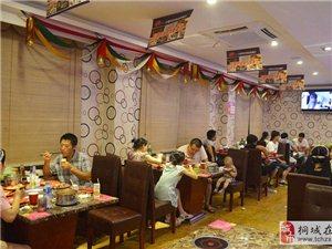 【吃货归来】桐城在线美食吃货团第29站小尾羊――-夜宵试吃活动!