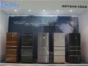 冰箱市场品质升级,海尔份额28%居业内第一