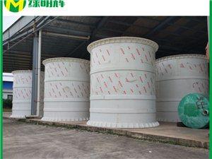 明�xPP��罐