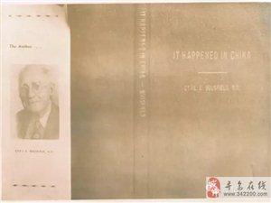 【20世纪初的寻乌】一位美国牧师留下的珍贵影像