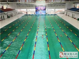 你造吗!?榕江县游泳馆即将完工!