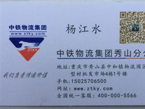 中铁物流提前祝中国军人节日快乐!8月1号在役军人及退伍军人到龙8国际娱乐城