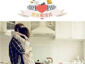秀美�P�h之情人�系列第一�谩扒槎ㄆ呦Γ�秀恩�邸本W�j大��_始�竺�了