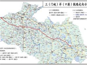 三洋铁路最新进展
