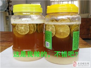 蜂蜜柠檬水 排毒减肥又美容!