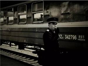 《即将消失的义县火车站》...
