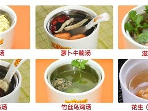 原盅原味中式营养快餐加盟 营养好产品创造财富