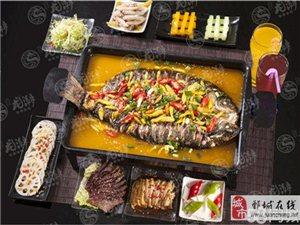 快乐的鱼烤鱼加盟加盟费多少