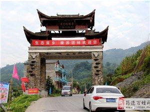 筠连县首届彝族火把节照片曝光,快来看看这火把节究竟是怎样的吧!