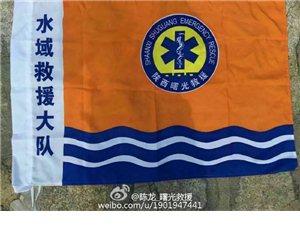 陕西首支民间水上救援队在临潼成立