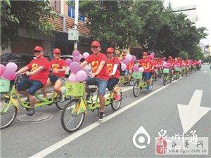 这回是真的坐在自行车上笑了永春别样迎亲队获赞