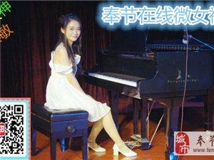 【微女神】45期:黎敏 ,�家有女初�L成