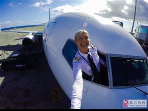 最美机长!瑞典女飞行员Instagram晒美照走红