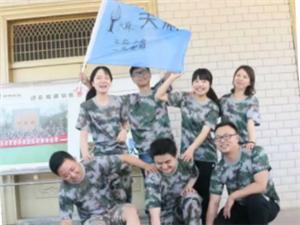 重庆高速路东南营运分公司龙8国际娱乐城