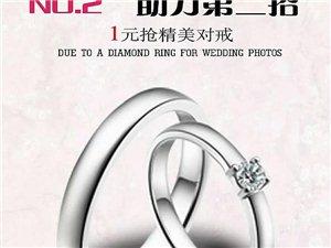【宜昌古摄影】浪漫七夕,宜昌古摄影1元抢全新婚纱!