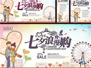 【古摄影。活动】浪漫七夕,宜昌古摄影1元抢全新婚纱!