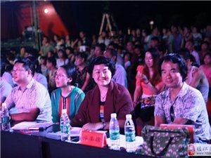 枝江市首届'玛瑙河歌会'歌手大赛。剪影。1
