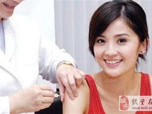 香港�m�i癌疫苗�A�s|海洋中心香港�F代�t�W�?�