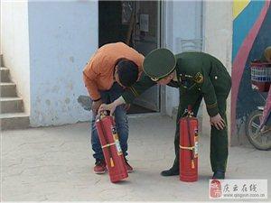 "�c云大�深入�_展""五一""�前旅游景�c消防安全�z查"