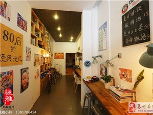 咖啡店怎么吸引客户之案例赏析【枫雅装饰】