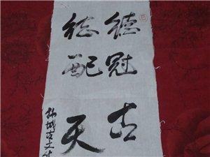 【郭�J民��法】�n城古文化