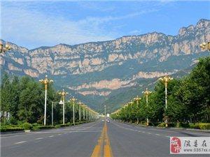 山西将投资184亿元建设通往各市、县(区)的农村旅游公路