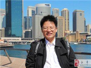 彭木根――北京邮电大学博士生导师,首届长江青年学者