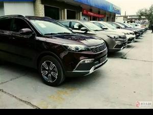 格尔木猎豹汽车4S店盛大开业