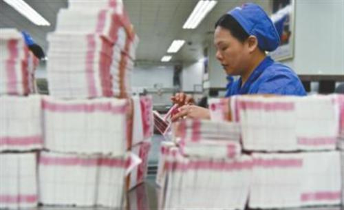 """探秘人民币制作全过程:""""白纸""""到钞票耗时1个月"""