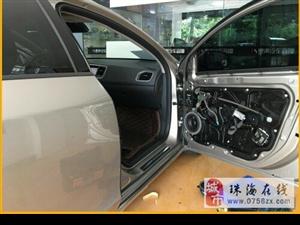 【珠海惠声】沃尔沃S60L,改装丹拿ESOTAN