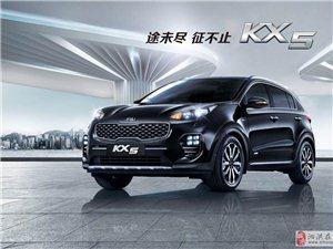实力均衡的家庭型SUV  KX5现已开启迪士尼乐园之旅