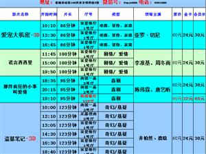 七夕8月9日影�