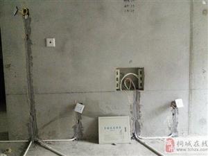 装修第一步――水电改造